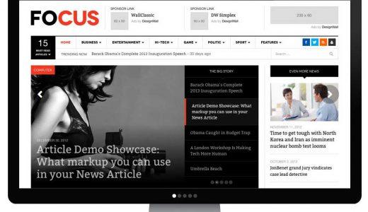 """WordPressのテーマ""""DW Focus""""について"""