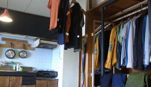 天井と壁の間にディスプレイ型のハンガーかけ!?