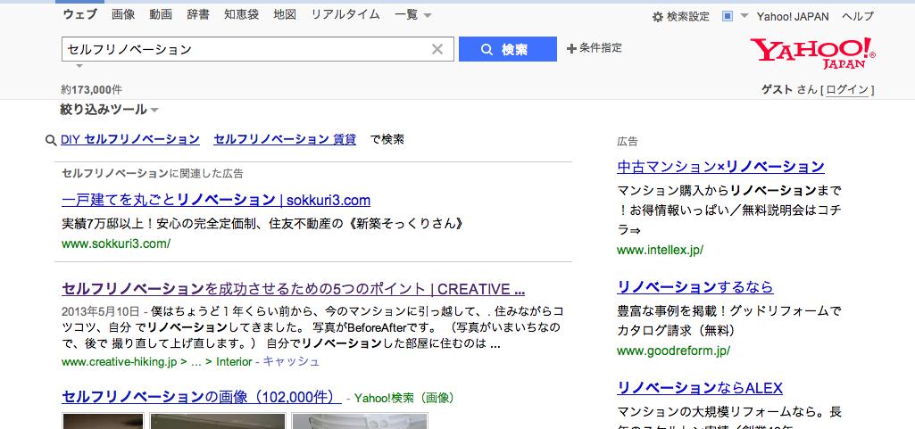 スクリーンショット 2013-09-15 4.35.17