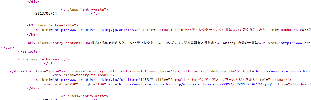 スクリーンショット 2013-09-15 4.41.43