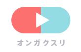 スクリーンショット 2013-10-26 16.43.04