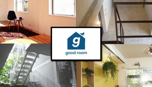 good room|大規模不動産セレクトショップ