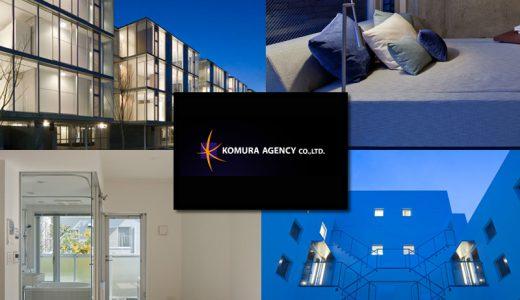KOMURA AGENCY|歴史と実績あるデザイナーズマンションの創り手