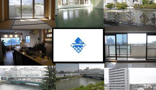 水辺不動産|大阪エリアの水辺物件に特化
