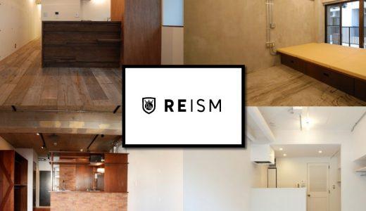 REISM|中古マンションのリノベーションに特化