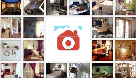リアルなインテリアのカタログサイト「RoomClip」