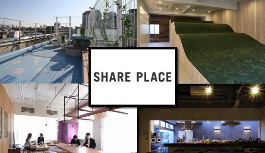 SHARE PLACE