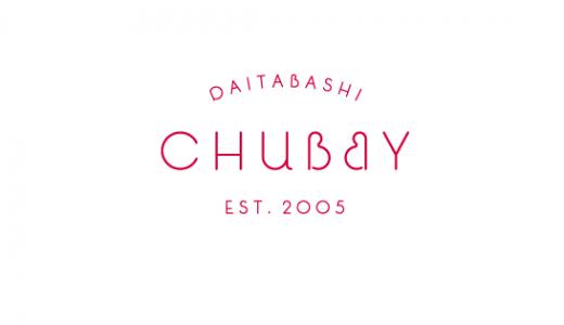 DAITABASHI「CHUBBY」