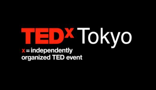 とにかく見てほしいTEDxTokyo 2014 青木純さん