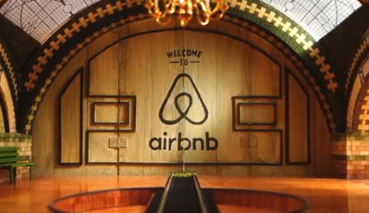 「うん、いい仕事ができたと思う」 -Airbnbクリエイターの一言-