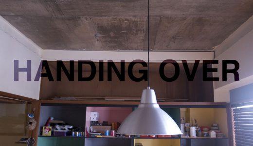 「引っ越し=引き継ぎ」改装可能賃貸を引き継ぐ