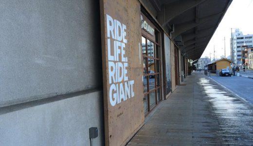 尾道の変化 -自転車乗りの聖地へ-