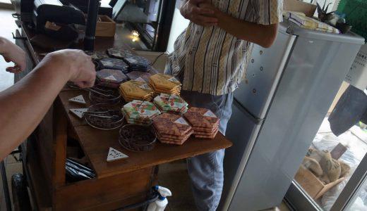 チョコレートの理想郷「USHIO CHOCOLATL」