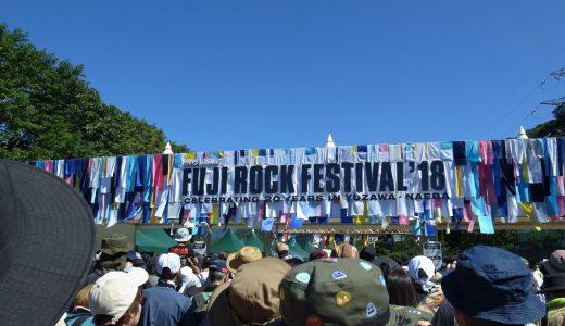 FUJI ROCK FESTIVALの「OSAHO(お作法)」