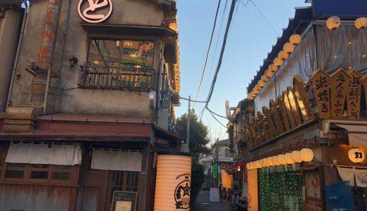 古い方が新しい「ほぼ新宿のれん街」
