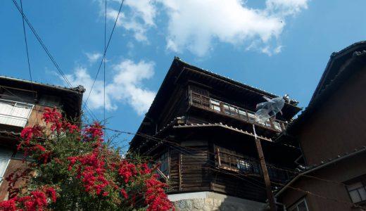 尾道「通称ガウディハウス」の再生プロジェクトを応援