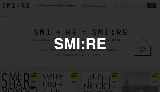 SMI:RE(スマイル)|つくる工程からサイトに掲載、工事中でも内覧予約が可能